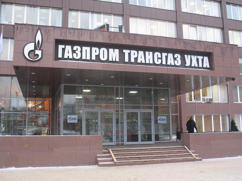 https://negorin.ru/assets/images/portfolio/01-gazprom-transgaz/1.jpeg