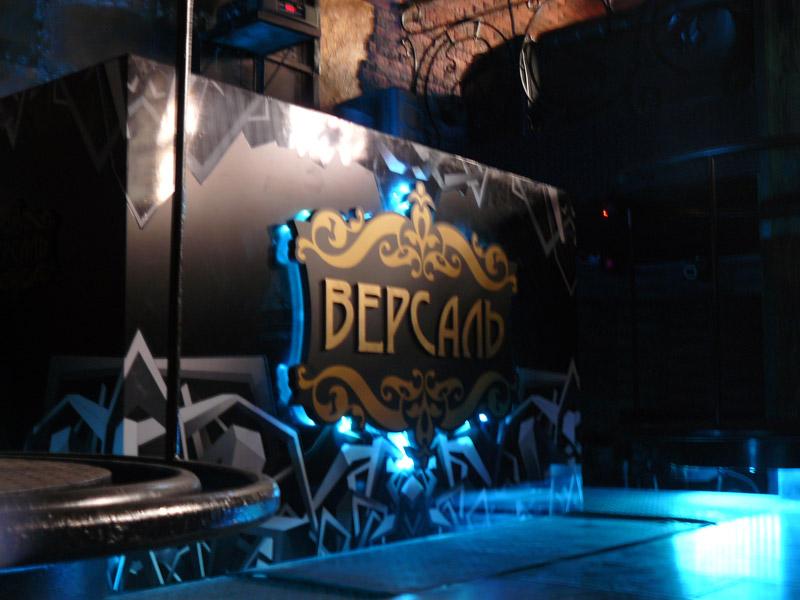 Клуб орел закрытый официант в ночном клубе москва